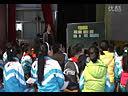 《啊,朋友》烟台开发区实验小学田琪 山东省2010年小学音乐优质课比赛视频