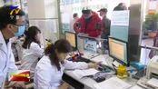 宁夏:工伤门诊住院逐步进入即时结算时代