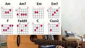 跳乐APP吉他和弦谱怎么弹?
