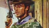 荒野大镖客(1964)【赛尔乔·莱昂内/克林特·伊斯特伍德】