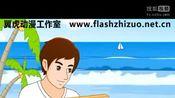 衢州flash节日贺卡制作 春节元旦圣诞贺卡-翼虎动漫