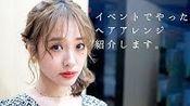 【前田希美】 (2019年6月11日23时48分)