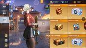 cf手游;平明玩家开日常任务宝箱居然出了3把永久武器.不会吧?