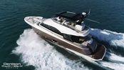 【Denison Yachting】65蒙特卡洛游艇[展示] 65 Monte Carlo Yachts [Walkthrough]