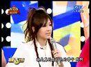 小鬼黄鸿升 20111020 - 阿鬼想歪了「白带」