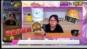 妞妞TV【遊戏】空中画画挑战日本动漫猜谜 谁能看出这是在画什么