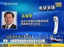 韩称将公布打击中国渔船方案 或动员军队支援海警[www.duoduodyy.com]
