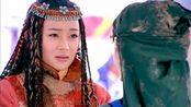 《山河恋美人无泪》塔娜存私心,故意求袁姗姗,让刘恺威带走张檬