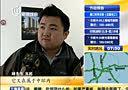 浦东新区:区筹公租房启动受理申请[上海早晨]