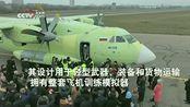 俄罗斯全新军用运输机伊尔-112V 成功实现首次飞行