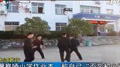 """九江武宁:警察晒小学作文本,称自己""""不忘初心"""""""