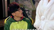 【爱情公寓】小贤:你拿反了(一菲把纸张倒过来)