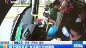 女子没吃早点乘公交时晕倒,经过应急抢救恢复知觉