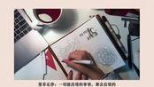 【Luna】来写个手帐吧 Vol.3 // 没什么是茶和手帐解决不了的