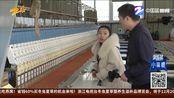 【浙江杭州】小强帮忙团:孕后两个月流产 谁的责任?(小强热线 2019年12月31日)