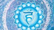 【冥想疗愈音乐】疗愈喉轮 强大的藏族颂钵 疗愈冥想