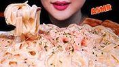 【ribong】助眠乳酪阿弗雷多配虾吃东西的声音很重/不说话(2019年10月9日19时31分)