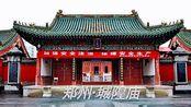 郑州市城隍庙,造型别致、独具一格,来烧香的人还挺多的