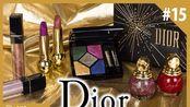 MimiTV | 【2019圣诞限定彩妆#15】Dior试色第2弹~~日本11/1发售~~