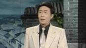 田连元 电视评书 津门传奇 全集