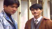 郑国强当上了工段长,结果把王达明的饭碗弄掉了,让他丢了面子