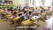 罚站、面壁、隔离反省、限期转学……教育部拟出台教育惩戒新规