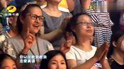 中国新声代:古巨基和小孩子合唱《Monica》,唱嗨全场,燃爆了!