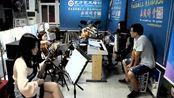 加入手风琴的《花房姑娘》歌曲排练!北京艺方学员乐队排练