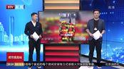 """黑龙江双鸭山:东北卖菜大哥 卖辣椒喊出全套""""菜单"""""""