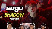 【闵玧其SUGU】直男看《Shadow》MV.你读懂这首歌了吗?