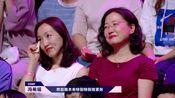冯希瑶最强粉丝,比赛现场拉横幅,谁都比不过她!
