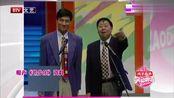 对口相声《老少乐》: 刘伟马季精彩表演,赢得满堂喝彩