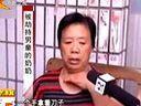 沧州任丘:持刀劫持人质 警方击毙嫌犯