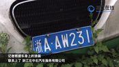 """钱塘江边的上千辆""""微公交""""开始迁移 它们将去向哪里?"""