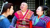 蒋平想让徐庆和秋葵保护白玉堂,对二人一顿夸,夸得二人都骄傲了
