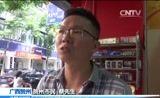 [新闻直播间]广西贺州:男子倒地猝死 高温天气是诱因