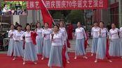 一曲《红旗颂》让人热血沸腾-西安市莲湖区民族艺术团节目展播