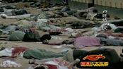 1994年,因为总统坠机后派别的相互指责,卢旺达80万人被屠杀
