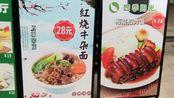 深圳大峡谷一碗牛肉面卖28块钱?吃完后发现牛肉不是一般的多