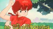 30部只有90年代前后生的人,才在电视上看过的日本动画!p6