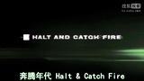 奔腾年代 中文预告 Halt and Catch Fire Trailer