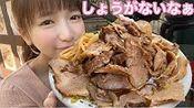 【萌梓】【大胃王】生姜拉面猪肉加工机玉石加工机(2020年2月28日20时15分)