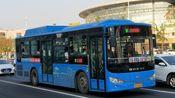 『pov105』【营口公交】鲅鱼圈公交209路全程pov,山海广场→大厦