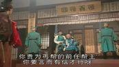 神雕侠侣:绝情谷大战,黄蓉赤手接枣钉,裘千尺叹为观止!