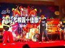 福州大学厦门工艺美术学院2012年十佳歌手赛开场舞(惊艳)