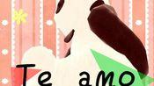 【APH/MMD】不知道怎么形容的王耀的Te amo【手书附?】