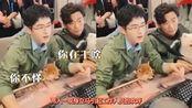 刘昊然戴近视眼镜扫楼,王宝强第一次参加误认为是拿扫帚扫地