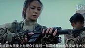 特种保镖2:兵工厂里有一群刀枪不入的人,佣兵小队最终如何逃脱