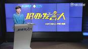 北京石油化工学院2014年招生新政