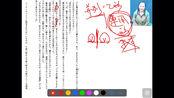 【小白带你读日文原著】cold sleep(コールド スリープ)by 木原音濑022(我讲我录我录我讲)